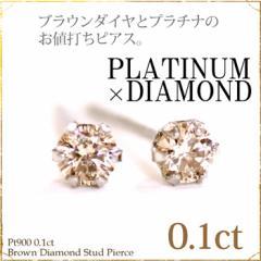 ダイヤモンド ピアス 一粒 プラチナ レディース ホワイトデー お返し 送料無料 Pt900 計0.1ct  ダイヤモンド ピアス 一粒ピアス