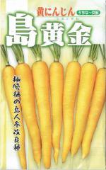 フタバ種苗 黄ニンジン 島黄金 5ml