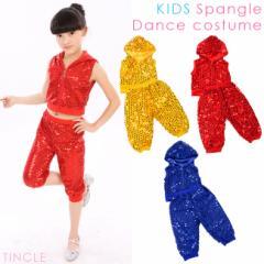 KIDS スパンコール上下セットアップ ダンスウェア 衣装 サルエルパンツ ノースリーパーカー 子供服 ジュニア キッズ KIDS049