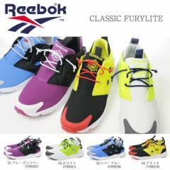 サマーセール  Reebok CLASSIC FURYLITE リーボック クラシック フューリーライト レディース メンズ スニーカー シューズ軽量 靴