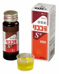 リココデ S液 30ml ×10本 頭痛、発熱 のどの痛み せき たん 鼻水 鼻づまり 風邪 【指定第2類医薬品】購入制限があります