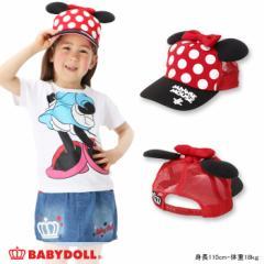NEW♪ディズニー 耳付きドットキャップ(ミニー)-帽子 子供用 キッズ ベビードール 子供服 /DISNEY-7728