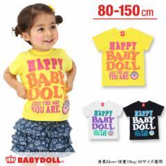 5/11一部再販  SALE50%OFF アウトレット 親子ペア HAPPYTシャツ ベビーサイズ キッズ ベビードール 子供服-8028K(150cmあり)