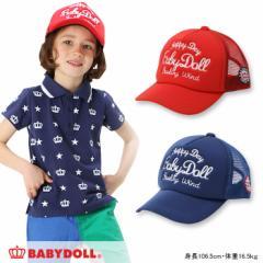 NEW♪メッシュキャップ/刺繍ロゴ 雑貨 帽子 キッズ 子供用 ベビードール 子供服-9269