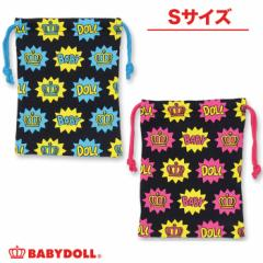 NEW♪POP総柄キンチャク(Sサイズ)-巾着袋 キッズ ベビー レディース ベビードール 子供服-7392