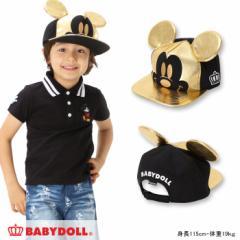 NEW♪親子ペア★ディズニー 耳付きなりきりゴールドキャップ(ミッキー/子供用)-帽子 キッズ ベビードール 子供服 /DISNEY-7719