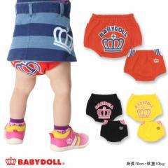 NEW♪ストライプ切替ブルマ/おむつカバー-雑貨ベビーサイズ 新生児 ベビードール 子供服-9091