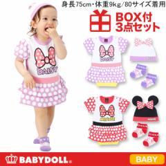 NEW BOX付3点セット ディズニー_キャラクターなりきり コスチュームギフトセット(ミニー/デイジー)-ベビーサイズ/DISNEY-6007B