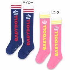 NEW♪BIGロゴニーハイソックス-靴下 ベビーサイズ キッズ ベビードール 子供服-6640