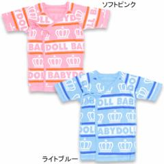 NEW ベビー肌着/王冠ロゴ(新生児用/短肌着)-ベビーサイズベビードール 子供服-5716