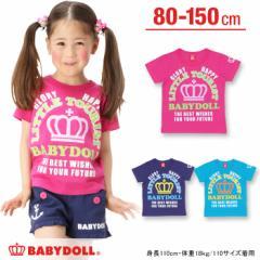 5/11一部再販  SALE50%OFF アウトレット 親子ペア GLORYTシャツ ベビーサイズ キッズ ベビードール 子供服-8023K(150cmあり)