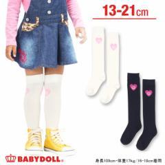 NEW♪ハートニーハイソックス-靴下 ベビーサイズ キッズ ベビードール 子供服-6641