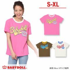 SALE50%OFF アウトレット 親子ペア ヴィンテージ風リンガーネックTシャツ 大人 レディース メンズ-8074A(XL通販限定)