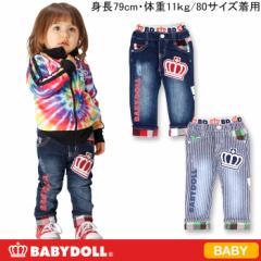 NEW♪BDJ_チェック切替デニムロングパンツ-ベビーサイズベビードールジーンズ 子供服-5981B