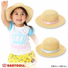 NEW♪あご紐付♪ベビー麦わら帽子-雑貨 帽子 ストローハット ベビーサイズ ベビードール 子供服 -7697