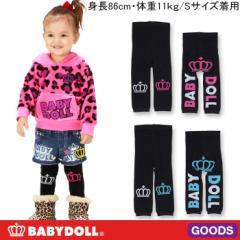 NEW♪あったかニットモンキータイツ(ブラックロゴ)-レギンス靴下フットウェアキッズベビーサイズベビードール 子供服-5190