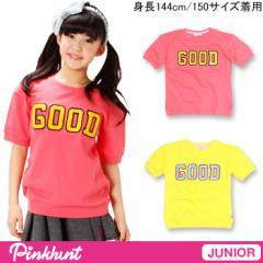 2/5一部再販 アウトレットSALE50%OFF PINKHUNT_GOODロゴTシャツ-キッズジュニアベビードール 子供服-5739J