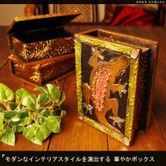 ( エスニック アジアン 雑貨 小物入れ トレイ 収納 装飾 ケース ウッド アニマル )キラキラミニボックス