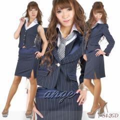 S1405-027/キャバスーツ/ネクタイ&ベストシャツ付き ストライプスーツ☆ピンク