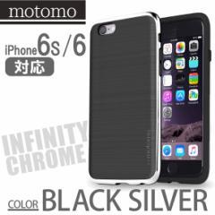 iPhone 6s/ iPhone 6 ケース ハードケース【8356】 motomo INO LINE INFINITY ブラック クローム シルバー  UI