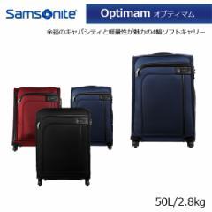 【送料無料】サムソナイト/samsonite オプティマム 61t*004 57cm  50L ソフトキャリー