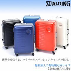 ロジェール スポルディング ハードフレームキャリー SP-0700-68 96L 無料預入可能 ハイパーサスペンションキャスター スーツケース