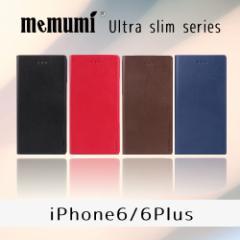 iPhone6Plus(5.5inch) memumi 「手帳型ケース」 超薄型 本革 FOLIO ブランド