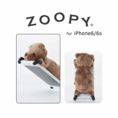 iPhone8 iPhone7/6/6s ZOOPY クマ ぬいぐるみ ケース