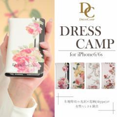 iPhone6 iPhone6s 対応【DressCamp(ドレスキャンプ)】 「花柄(4デザイン)」 手帳 ケース ブランド
