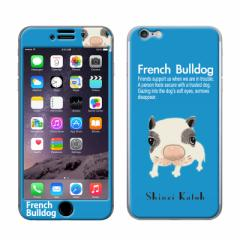 iPhone6 Gizmobies(ギズモビーズ)×ShinziKatoh 「French Bulldog (ブルドック)」 プロテクター (gizmo6-71507)