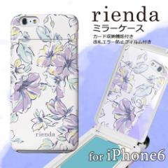 iPhone6/iPhone6s 対応 【rienda/リエンダ(ミラーケース)】 「ペールフラワー(White)」 花柄/鏡/ミラー ブランド カバー (ip6-71603)
