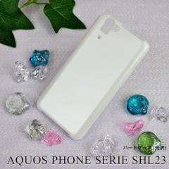 AQUOS PHONE SERIE SHL23 「光沢ハードケース(ホワイト)」  カバー デコ シンプル 無地
