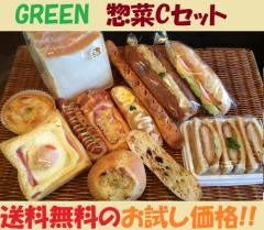 送料無料!!惣菜パン好きにおすすめの【がっつり惣菜系Cセット】