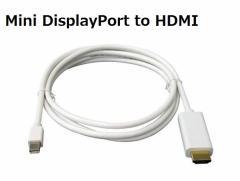 Apple/Surface Pro用 Mini Displayport/Thunderbolt to HDMI 変換ケーブル 1.8m Mini DP-HDMI 1080P 音声対応 ミニディスプレイポート