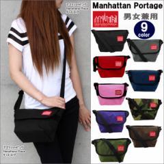 マンハッタン ポーテージ メッセンジャーバッグ(XXS) 1603 NYLON MESSENGER BAG (XXS) Manhattan Portage ag-555700