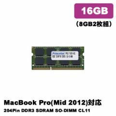 プリンストン PAN3/1600-8GX2 PC3-12800(DDR3-1600) CL=11 204PIN SO-DIMM 8GBX2枚組み
