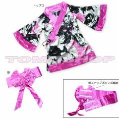 あす楽 セクシー 着物ドレス コスプレ衣装 花魁 ランジェリー 和服 浴衣 キャバドレス 和装 和柄 花柄 ミニ ピンク帯