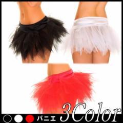 <パニエ>3カラー☆チュールパニエ☆コスプレ パニエ ボリューム スカート 黒 白 赤 ゴスロリ メイド ドレス グッズ ゴシック ロリータ