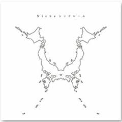 【送料無料】 ONE OK ROCK / CD Album 「Nicheシンドローム」 【通常盤】 AZCS-1005