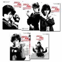 【送料無料】 スケバン刑事III 少女忍法帖伝奇 全巻 Vol.1〜Vol.5(完) DVD セット