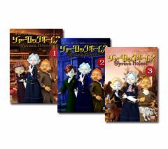 【送料無料】  シャーロック ホームズ 1〜3 DVD セット