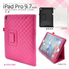 【iPad Pro (9.7インチ)用】キルティングレザースタンドケース*アイパット プロ 9.7インチ用 手帳型保護カバー