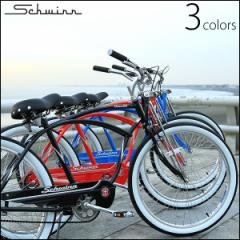 "SCHWINN シュウィン ""CLASSIC CRUISER SS"" ビーチクルーザー 26インチ 自転車 3色バリ"