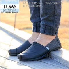 TOMS トムス シューズ メンズ 靴 日本限定 ジャパン コレクション クラシック キャンバス スニーカー MENS CLASSICS BLACK COATED