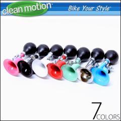 CLEAN MOTION フリューゲルホーン ラッパ ビーチクルーザー クリーンモーション 7色バリ