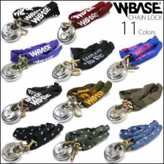 W-BASE ダブルベース 鍵 ロック CHAIN LOCK WITH/PAD LOCK 7色バリ 自転車 盗難防止