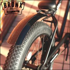 """ファットバイク BRONX """"マッドガード"""" フェンダー リア 樹脂 ブロンクス"""