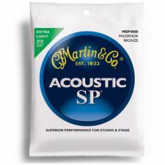 MARTIN(マーチン弦) 「MSP4000×1セット」エクストラライト・ゲージ  SP 92/8 Phosphor Bronze Extra Light  Acoustic Guitar/MSP-4000