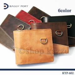 ★送料無料★ BAGGY PORT バギーポート 二つ折り財布 メンズ 牛革 キップレザー(6色)【KYP-602】