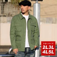 【送料無料】【大きいサイズ】メンズ シャツ トップス メンズファション トップス 長袖 大きいサイズ  2L 3L 4L 5L ミリタリーシャツ